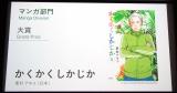 『第19回文化庁メディア芸術祭』より (C)ORICON NewS inc.