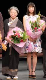 『第39回山路ふみ子映画賞』を受賞した(左から)樹木希林、広瀬すず (C)ORICON NewS inc.