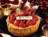 苺がたっぷり乗った贅沢チーズタルトがクリスマスバージョンに