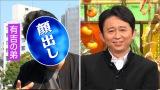 12月1日放送、テレビ朝日系『ロンドンハーツ』に有吉弘行(右)の弟が顔出し出演。弟だけが知る兄の秘密を暴露(C)テレビ朝日