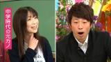 ロンブー・田村淳の中学時代の元カノも登場(C)テレビ朝日