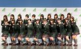 欅坂46の1期生20人が初イベント