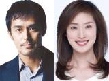 遊川和彦氏の監督・脚本『恋妻家宮本』で初の夫婦役を演じる阿部寛と天海祐希