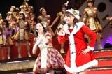 『SKE48 冬コン2015 名古屋再始動。〜珠理奈が帰って来た〜』の初日公演「ひと足お先にXmas!ユニット祭り」の模様 (AKS)