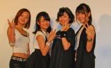 ガールズユニット・OnePixcel(左から)狐塚来愛、鹿沼亜美、傅彩夏、田辺奈菜美 (C)ORICON NewS inc.