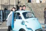 「2015 トヨタ博物館 クラシックカー・フェスティバル in 神宮外苑」の様子