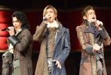 ミュージカル『1789-バスティーユの恋人たち-』製作発表記者会見に登壇した(左から)上原理生、古川雄大、渡辺大輔 (C)ORICON NewS inc.