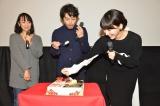 麻生久美子が「安田ケーキ」にフォーク
