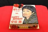 安田顕の誕生日ケーキ
