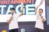「Yoshimoto Entertainment Stage」に出演したチュートリアル(左から)徳井義実、福田充徳