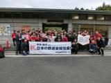 日本各地から駆けつけたファンら約100名から祝福された木村裕子