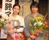 (左から)松下奈緒、向井理 (C)ORICON NewS inc.