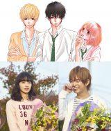 クランクアップし花束を受け取る小松菜奈と千葉雄大。千葉は感極まっての泣き笑い。