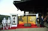 京都・清水寺で開催された映画『スター・ウォーズ/フォースの覚醒』成功祈願イベントの模様