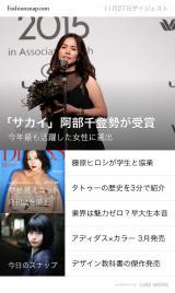 LINE公式アカウントから発信される外部メディアニュースの例(Fashionsnap)