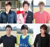 BOYS AND MENが主題歌・エンディングテーマ曲を担当。メンバーのドラマ出演も決定。(上段左から)水野勝、田村侑久、辻本達規(下段左から)田中俊介、吉原雅斗、小林豊