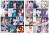 乃木坂46ミュージックビデオ集『ALL MV COLLECTION〜あの時の彼女たち〜』(左からBD表題盤、DVD表題盤)