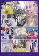 乃木坂46ミュージックビデオ集『ALL MV COLLECTION〜あの時の彼女たち〜』DVD通常盤
