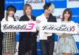 『ダンガンロンパ』プロジェクト発表会に出席した(左から)内田彩、緒方恵美、歌広場淳(ゴールデンボンバー)、石田晴香(AKB48) (C)ORICON NewS inc.