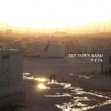 YEN TOWN BAND約20年ぶりのシングル「アイノネ」通常盤