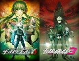 新アニメシリーズ『ダンガンロンパ』も発表