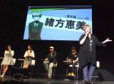 『ダンガンロンパ』プロジェクト発表会に出席した緒方恵美 (C)ORICON NewS inc.