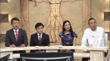 「腹が痛い」がテーマ 阿藤さんが生前収録に参加 (C)NHK