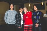 左からヒョゴ(hyukoh)のイム・ヒョンジェ(ギター)、イ・イヌ(ドラム)、オ・ヒョク(リーダー:ボーカル、ギター)、イム・ドンゴン(ベース)/写真:鈴木一なり