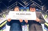 中川家(M-1グランプリ2001王者)