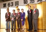 『第63回菊池寛賞』授賞式の様子 (C)ORICON NewS inc.