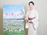 『第40回ブリュッセル国際映画祭』で映画『愛を積むひと』に出演した樋口可南子が最優秀女優賞を受賞