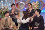 『解決!ナイナイアンサー』(C)日本テレビ