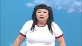 12月8日放送、テレビ朝日系『ロンドンハーツ』は新企画「動けるおデブ女王決定戦!」に出演する渡辺直美(C)テレビ朝日