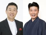 12月6日、ABC・テレビ朝日系で放送される『M-1グランプリ2015』をラジオで実況。メッセンジャー・あいはら(左)、桂三度(右)らの裏トーク付き