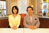 テレビ朝日系で日曜の朝、草野仁が司会を務める『極上!旅のススメ』が1月10日よりスタート。進行役として竹内由恵アナウンサーも出演(C)テレビ朝日