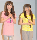 adidas『円陣プロジェクト』新アンバサダー就任発表会に出席したAKB48(左から)西野未姫、岡田奈々 (C)ORICON NewS inc.