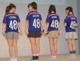 adidas『円陣プロジェクト』新アンバサダー就任発表会に出席したAKB48(左から)大島優子、小嶋真子、西野未姫、岡田奈々 (C)ORICON NewS inc.