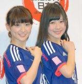 ユニフォーム姿で登場したAKB48(左から)大島優子、西野未姫=adidas『円陣プロジェクト』新アンバサダー就任発表会 (C)ORICON NewS inc.