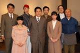 (前列左から)miwa、松山ケンイチ、本田翼、高橋克実(後列左から)小林隆、大空祐飛、星野源、六角精児 (C)ORICON NewS inc.
