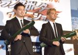 (左から)五郎丸歩選手、EXILE SHOKICHI (C)ORICON NewS inc.