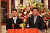 11月2日放送、フジテレビ系『SMAP×SMAP』に五郎丸歩選手と清宮克幸ヤマハ発動機ジュビロ監督がそろって初登場