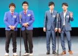 (左から)銀シャリ、ジャルジャルら27組が『M-1グランプリ2015』準決勝に進出 (C)ORICON NewS inc.