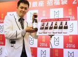 松屋銀座の2016年 福袋がお披露目『ロマネコンティ6本セット』(972万2000円)(C)oricon ME inc.