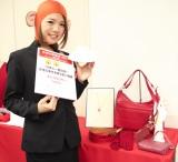 松屋銀座の2016年 福袋がお披露目 申年にちなんだ『12年に一度の赤!! 女性の幸せを願う赤い福袋』(3万2400円)(C)oricon ME inc.