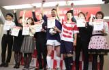 松屋銀座の2016年 福袋がお披露目「松屋のおすすめする福袋」に選ばれた7個(C)oricon ME inc.
