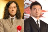 (左から)『火花』の著者・又吉直樹、ラクビーワールドカップで活躍した五郎丸歩選手 (C)ORICON NewS inc.