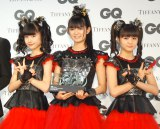 『GQ Men of the Year 2015』授賞式に出席したBABYMETAL (C)ORICON NewS inc.