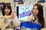 12月いっぱいでの番組終了を報告した野田真実(左)とメインMCの小林弥生(右)