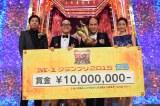 『M-1グランプリ』(左から)今田耕司、トレンディエンジェル、上戸彩(C)ABC