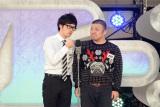 『M-1グランプリ』敗者復活戦に出場したセルライトスパ(C)ABC